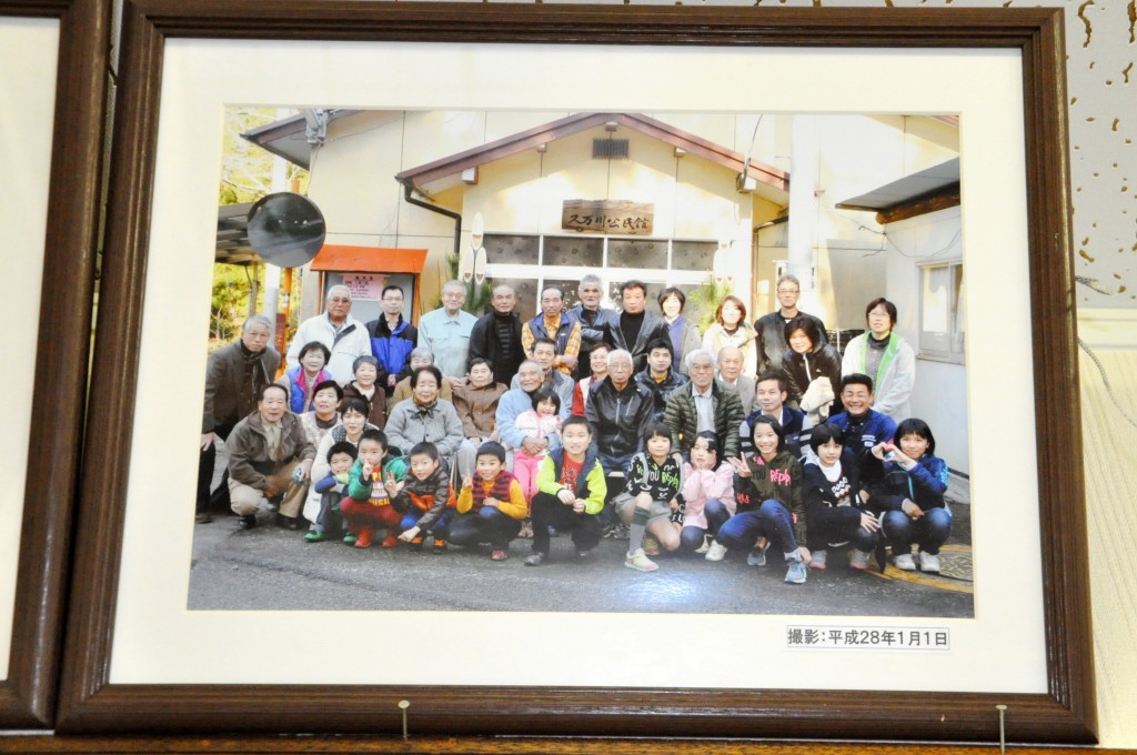 tosayama people 8