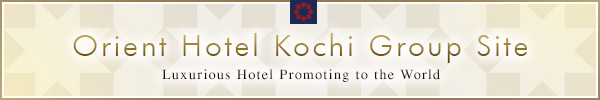 Orient Hotel Kochi Group Site