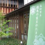 坂本龍馬生まれたまち記念館