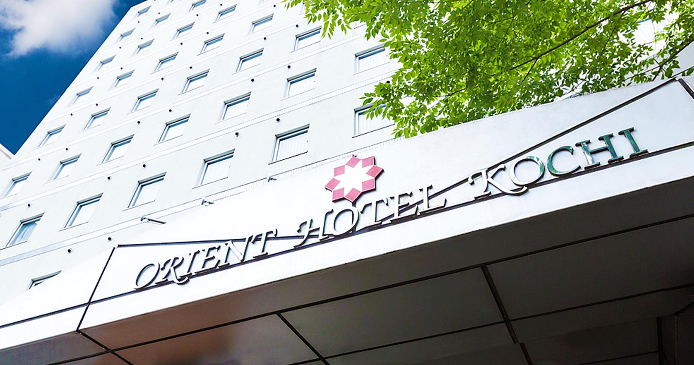 オリエントホテル高知 外観の写真